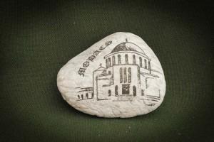 Mohács,-Templom---kő-ajándéktárgy